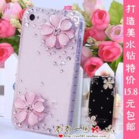 For samsung   g3502u five petal flower i9158 rhinestone noto3 i8558 phone case g7106 g3818 protective case 2014 free shipping