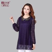 Free shipping women dresses lady Women Lace Dress for Summer wear Sweet Casual LongSleeve plus size 2014 new designer fashion