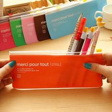 school pencil case promotion