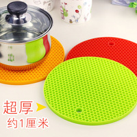 Honeycomb thick silica gel heat pad placemat fashion pot holder disc pads bowl pad coasters dining table mat 230