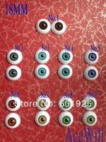 AceWill (18pairs) half Round Acrylic Doll Eyes Eyeballs 18mm 1/4 bjd/sd Doll eyes 36Pcs Mixed Colors
