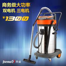 wet dry industrial vacuum price