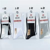 Hot SalePure Cotton Hand-work Men Socks ,Brand Business men  Ankle Socks For Wholesale.12Pairs/lot of wholesale.L15-200