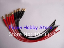 battery cable connector promotion