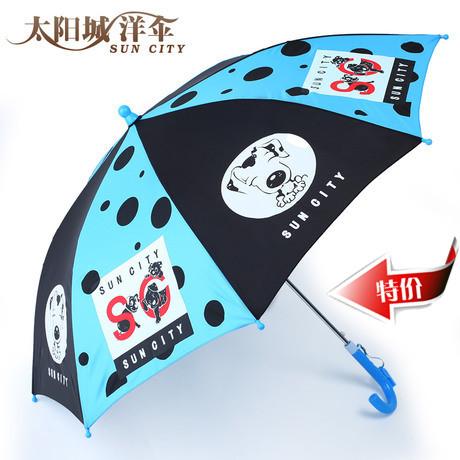 Sun city child umbrella male cartoon princess umbrella long-handled primary school students automatic umbrella whistle child(China (Mainland))