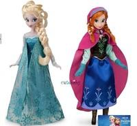 Momo - 2014 new cute Princess Anna Elsa  dolls, frozen dolls toys 2pcs set classic toys, free shipping