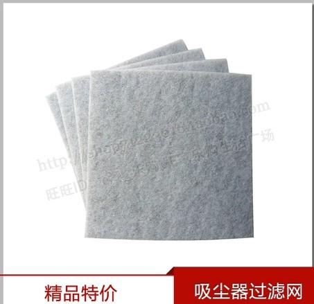 vacuum cleaner filter vacuum cleaner parts and accessories home appliance(China (Mainland))