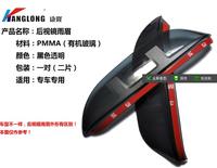 Great Wall hover H3 cool H5 H6 M1 M4 M2 C30 C20R C50 mirror rain shield the rain gear