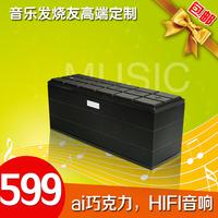 Wholesale high quality Ichocolate 4.0 hifi bluetooth speaker audio outdoor subwoofer 055 phone
