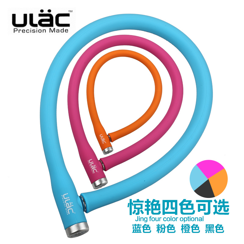 Ulac anvil bicycle lock mountain bike silica gel cable lock ride lock scratch-resistant car st-3(China (Mainland))