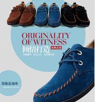 Free shipping 2014 New Oxfords shoes men sneakers for men tennis shoes men flat heel casuals men's sneakers shoes plus size 44