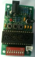 Isd1420 voice module voice recording playback module recording board kit