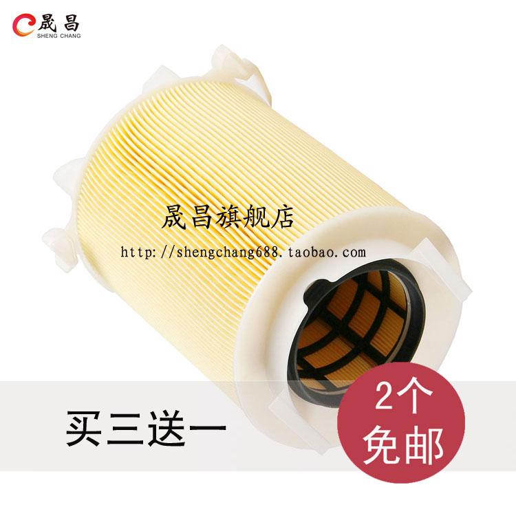 High quality Suitcase 6 1.4t air filter air box air filter car free shipping(China (Mainland))