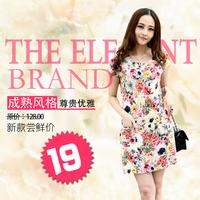2014 women's basic short-sleeve slim waist skirt slim medium-long one-piece dress