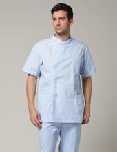popular scrubs hospital set
