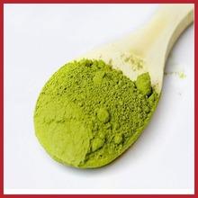popular matcha green tea