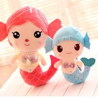 Free Shipping 35CM 1 pcs Mermaid princess plush doll girl toys cloth doll child gift birthday gift