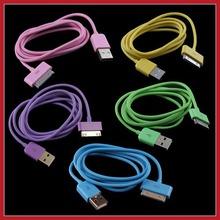 ipod cord price