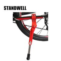Standwell mountain bike aluminum alloy mount foot support racks