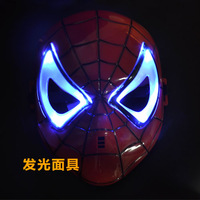 Neglow luminous mask cartoon luminous mask child cartoon mask masquerade party supplies a