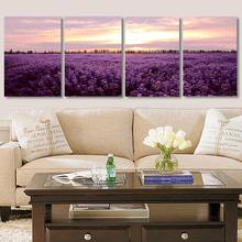 home art price