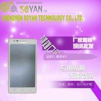 Cool soyan 5872 phone film screen film hd diamond scrub protective film  2014 new