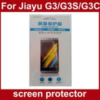 Free shipping original Jiayu G3 screen protector Jiayu G3C Jiayu G3S screen protector screen film