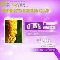 Soyan m6 c tablet hd film scrub mask film  2014 new