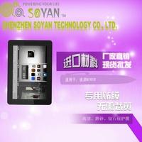 Tablet viewsonic soyan n1010 film screen film protective film screen film  2014 new