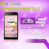 Soyan mito 1s mobile phone film screen film protective film screen film  2014 new