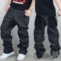 Hiphop jeans hiphop hip-hop trousers trend men's plus size loose skateboard pants casual trousers