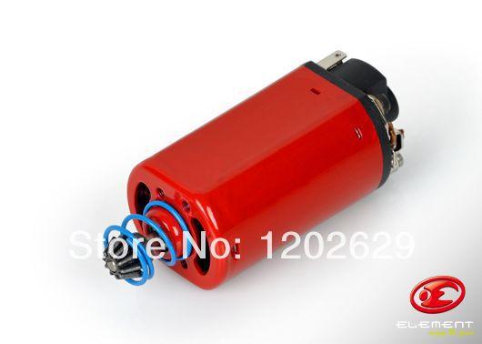 Аксессуары и Снаряжение для Пейнтбола Element AEG AEG Motor лазерное оружие для пейнтбола