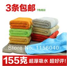 rainbow towel promotion