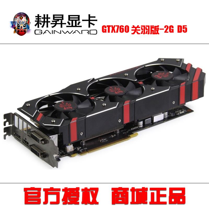 Free shipping Gainward gtx760 2g ddr5 256bit high quality graphics card(China (Mainland))