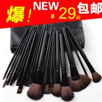 32 brush  professional 32 pcs makeup brush set 32 cosmetic brush set brush set professional make-up cosmetic tools full set