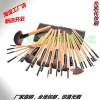 32pcs blending brush brush sets kit brushes of the cosmetic brushes kit professional makeup brushes 32 professional makeup brush
