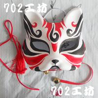 Endulge japanese style cat fox mask customize gift cos prom