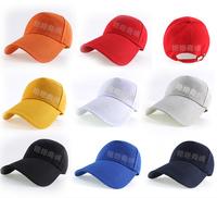Customize hat baseball cap student hat working cap canvas cap travel cap embroidery