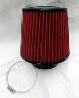 cone air filter, 3'' neck model MAF-12, air power intake kit universal, air intake adapt neck:76mm free shipping