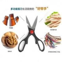 Min. order is $15 (mix order) 2051 multifunctional stainless steel scissors bottle opener kitchen scissors household