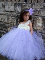 2T-8Y Lavender Floor-Length Flower Girl Tutu Dress For Wedding/Birthday Party Eggplant Princess Flower Girl Dresses