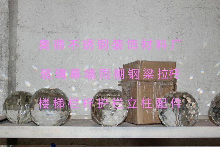 Escada de aço inoxidável braço grade guardrail - magnésio liga de alumínio da escada grande decoração de bola de cristal(China (Mainland))