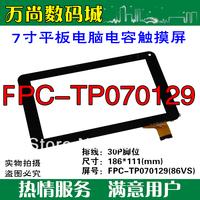 orginal new Fpc-tp070129 86vs touch screen 7 handwritten capacitance screen