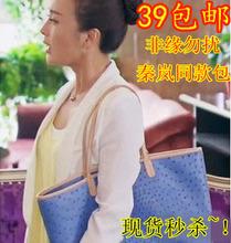 wholesale ostrich leather handbag