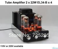 Tube Amplifier HIFI Shuguang EL34-B 2 X 22W Dual Mono-block Integrated  Russian 6H1 Preamp USA 6AK5 Driving amplifier