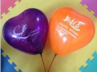 Heart balloon printing customize advertising balloon printing logo customize