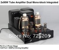 Tube Amplifier 2 X 50W HIFI Dual Mono-block Integrated  Tube Rectifier Sound Field Control 12AT7 & 6N8P Driving amplifier FU13x2