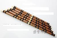Free Shipping ,  Exquisite Professional bamboo flute,DIzi  ,detachable DIzi