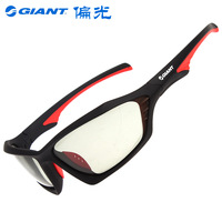 Giant giant bicycle riding eyewear polarized anti-uv mountain bike outdoor goggles