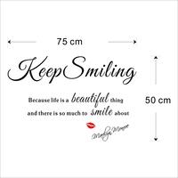 Always Kiss Me Goodnight  Vinyl Word  Wall Decal Art Sticker